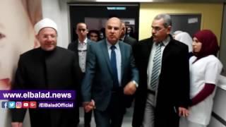 مفتي الجمهورية يشيد بمستشفى جامعة كفر الشيخ .. «فيديو وصور»