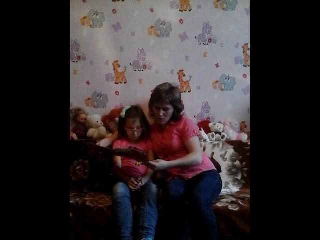 Изображение предпросмотра прочтения – НатальяШафеева читает произведение «Паровозик из Ромашково» Г.М.Цыферова
