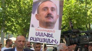 Ցուցարարները պահանջում են ազատ արձակել Սամվել Բաբայանին