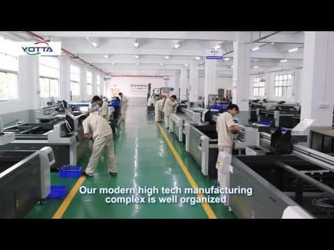 Shenzhen yueda printing technology company video