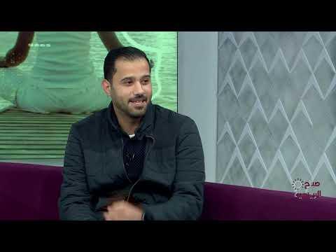 برنامج صباح الرياضية - استضافة محمد العساف - و صايل البرقان