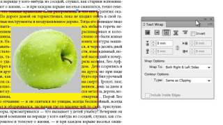 Adobe InDesign CS6 - Обтекание текстом (Часть 1)