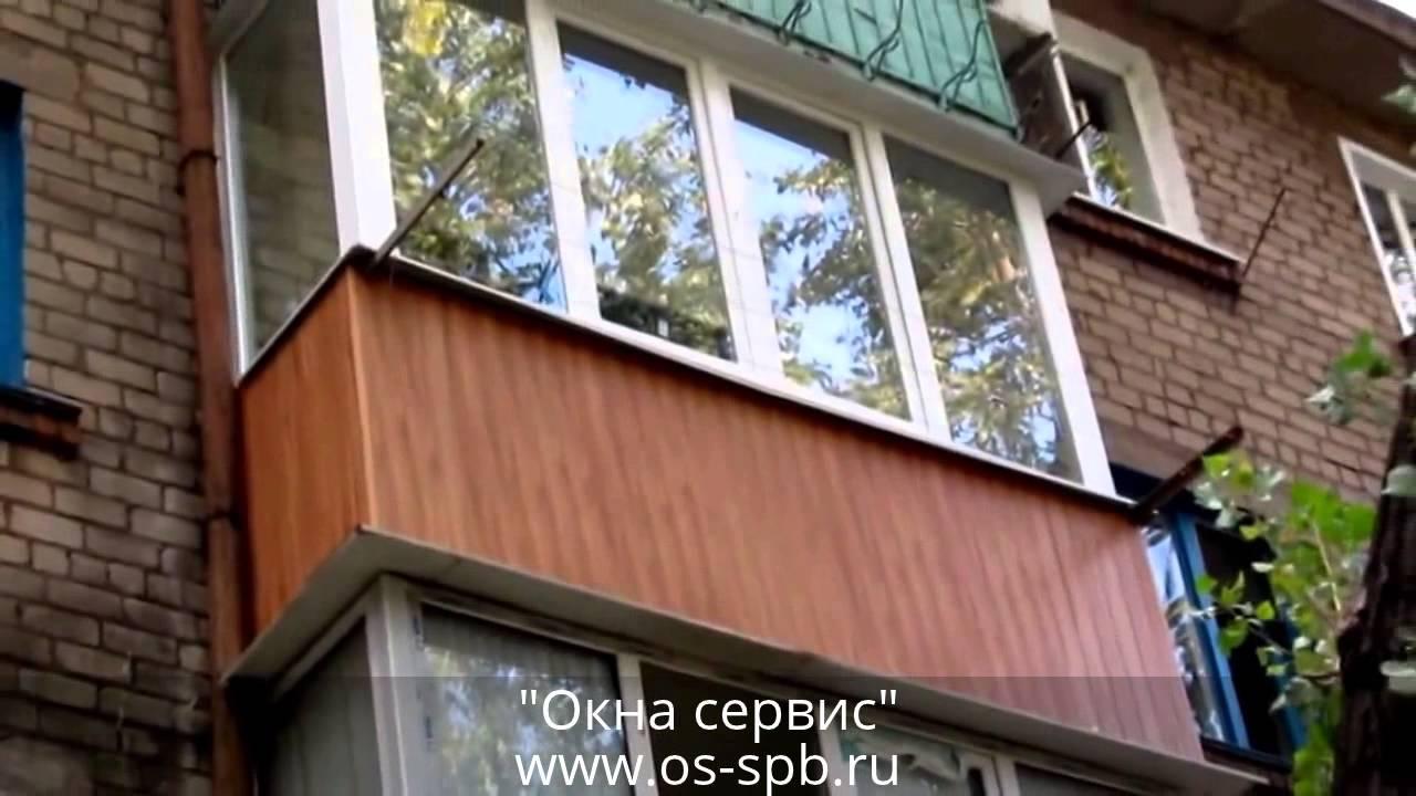 Обшивка балконов сайдингом снаружи - youtube.