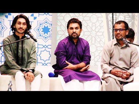 Allah Huma Sale Ala Syed -E- Na | Darood Sharif
