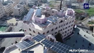 صندوق الطاقة المتجددة يوسع النوافذ التمويلية للمواطنين لتركيب سخانات وأنظمة شمسية (19/2/2020)
