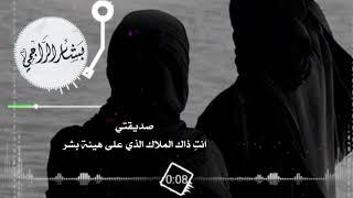 أنت الملاك أعشق هواك   بدر العزي و سلطان الفهادي 2019