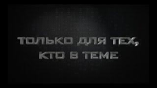 Трейлер магазина макетов оружия Папины Игрушки