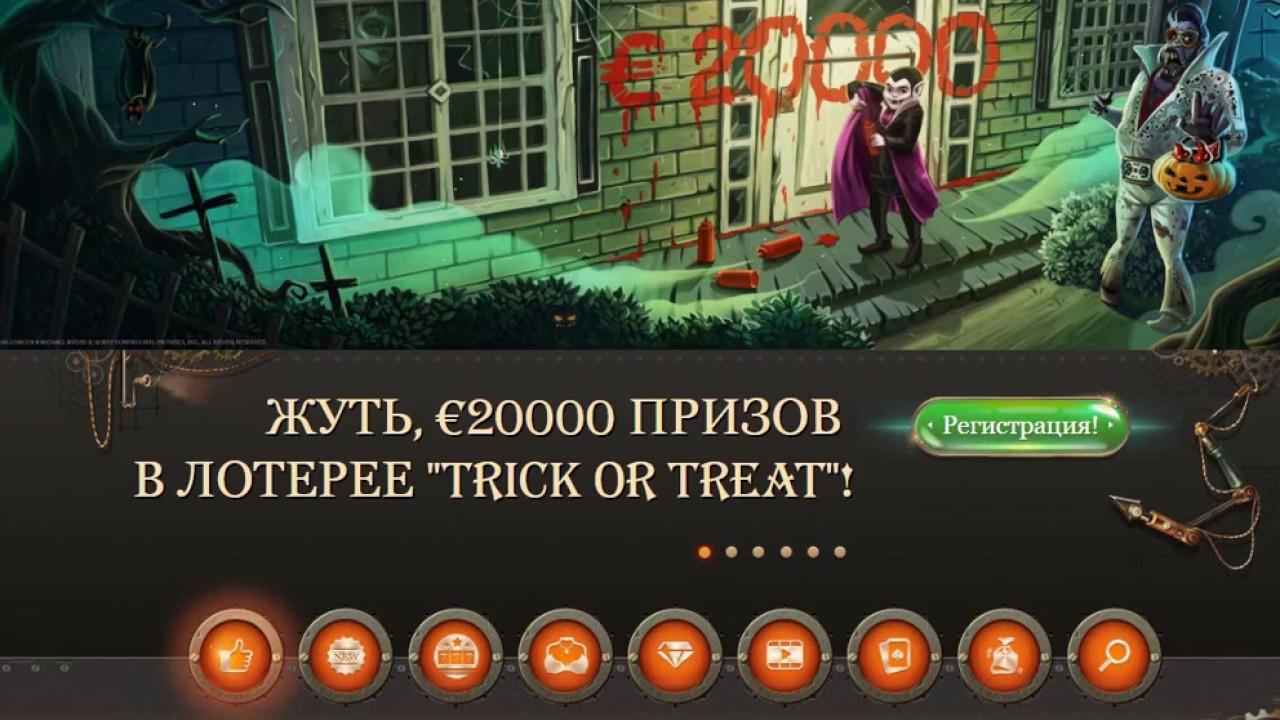 В Кристалл казино онлайн играть в карты