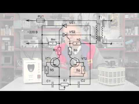 видео: Конструктивные особенности сварочных аппаратов
