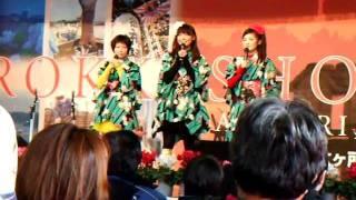 2011/10/29 ろっかしょ産業まつり(六ヶ所村尾駮漁港特設会場) りんご...