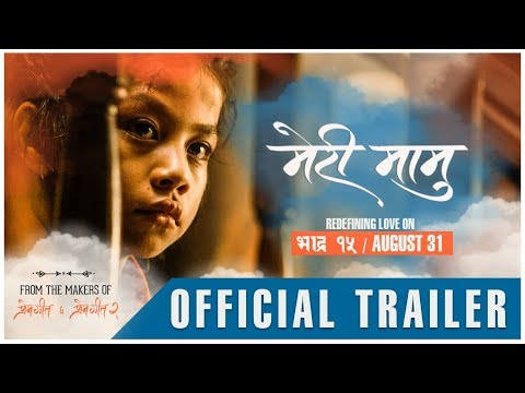 MERI MAMU | NEW NEPALI MOVIE TRAILER 2018 || AYUB SEN || SANTOSH SEN || SARUK TAMRAKAR