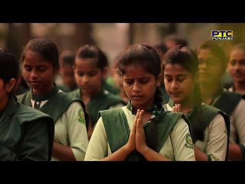 Apne Bande | Punjabis Living in Guwahati speaking Assamese | Lifestyle Show | PTC Punjabi