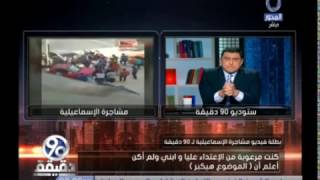 بالفيديو.. بطلة واقعة الدهس بالإسماعيلية: الاعتراف بالحق فضيلة بس أنا مش مسجلة خطر