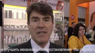 Выставка Киев Estet Beauty Expo 2016