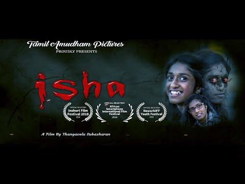 ISHA  (ஈஷா) -