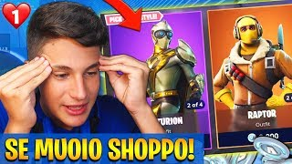 IT IS MUOIO SHOPPO THE SKIN CHALLENGE YOUR FORTNITE!! 😱 Thing ho fatto! Skin challenge ep.2