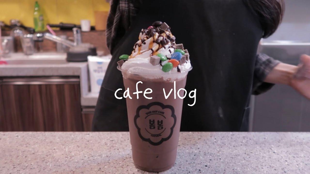 CAFE VLOG (BOMBOM) | 카페 봄봄 브이로그 🌼| 카페 알바 브이로그| 음료 제조 영상