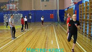 Легкая атлетика: мастер-класс для студентов (09.12.2017)