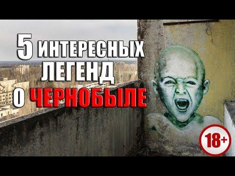 Дата выхода Чернобыль Зона Отчуждения 2 сезон