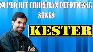 Super Hit Malayalam Christian Devotional Songs   Parishudhan Mp3   Kester   Zion Classics   Jino