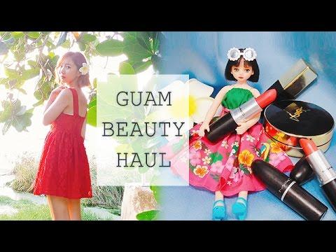 [맵시가산다] 괌 여행&인터넷면세점 뷰티하울! GUAM Beauty Haul