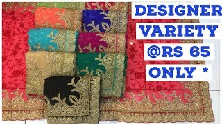 90% OFF !! ₹1000 मे 15 साडी !! Designer Bridal Saree !! SURAT SAREE MANUFACTURER !!