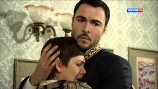 Марыся и Альтан (104 серия -