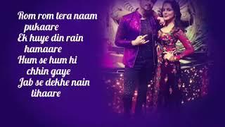 Sajda (kundali bhagya theme songwith lyrics)