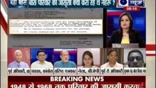 Badi Bahas: Why Nehru government spied on Subhas Chandra Bose?
