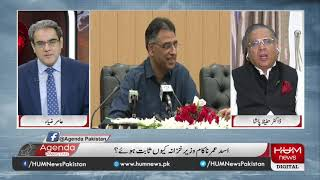 Program Agenda Pakistan with Amir Zia l April-21- 2019 | HUM News
