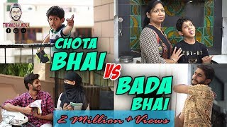 CHOTA BHAI VS BADA BHAI - TheAachaladka