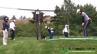 Park Golf JAPAN CUP ミズノオープンinえべつ角山パークランド⑪ 한일 교류 파크 골프 대회