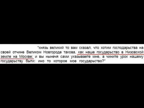 Что ждет Донецк и Луганск - урок Великого Новгорода