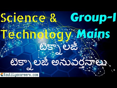GROUP- I MAINS Science and Technology Telugu Medium