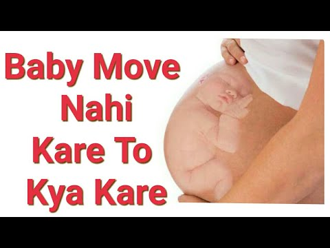 What to do when baby is not moving!!