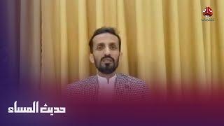 عادل الحسني:الإمارات جاءت لليمن لتبقى لأن هدفها السيطرة على الموانئ