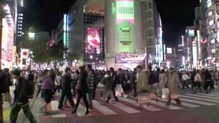 TOKYO 2 - Japón 2 - AXM