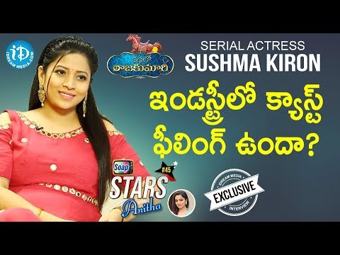 Kathalo Rajakumari Serial Actress Sushma Kiron Full Interview    Soap Stars With Anitha #45