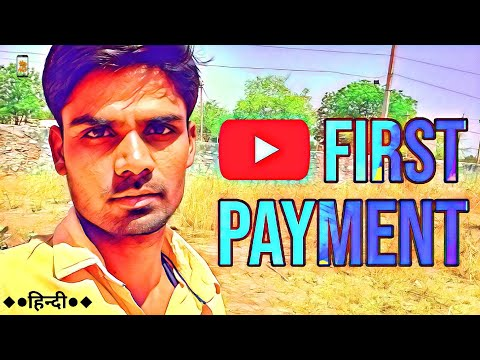 [हिन्दी] My YouTube First Payment