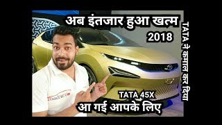 Tata 45X 2018 interior, cost, price, concept all new updates  हिंदी में  by CARGURU G