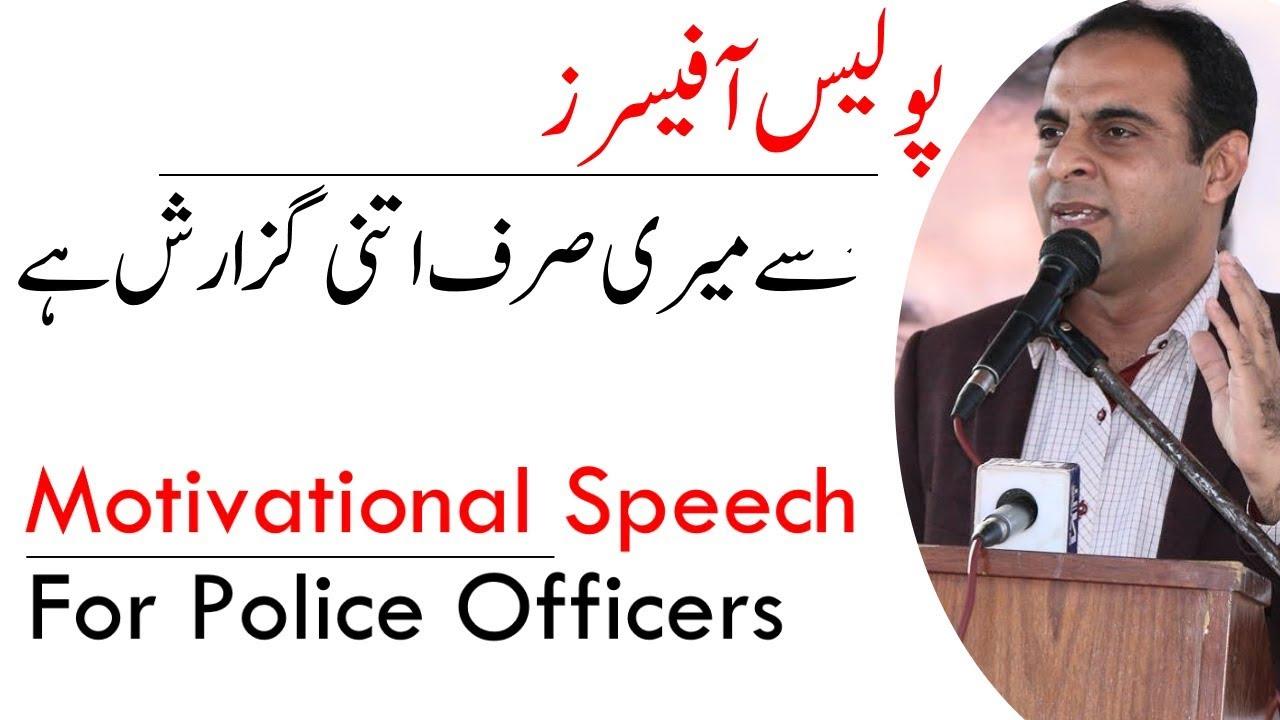 Police officer romance urdu novels