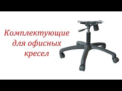 Вопрос: Как починить оседающее рабочее кресло?