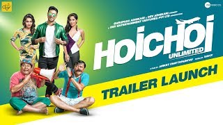 Hoichoi Unlimited | Official Trailer Launch | Dev | Aniket C | Koushani | Puja | Puja 2018