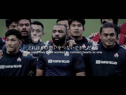 ラグビー日本代表応援動画 RWC2019 / 編曲(2019)