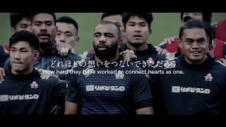 ラグビー日本代表応援動画(選手篇)RWC2019