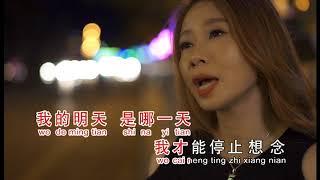 Gambar cover 离别的秋天 ~  梁钰晶