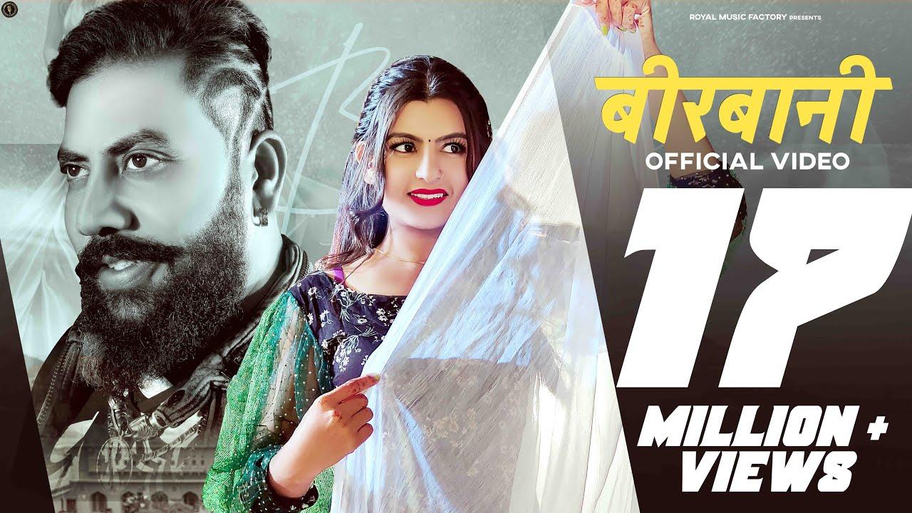 Beerbani | Raja Gujjar, Aarju Dhillon | Devendra Foji, Aaysa Sharma | Haryanvi Songs Haryanavi 2021