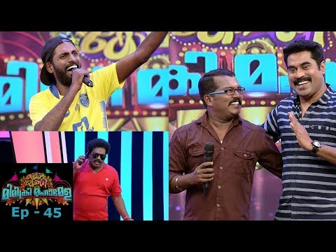 Mimicry Mahamela January 11,2019 Mazhavil Manorama Comedy Programme
