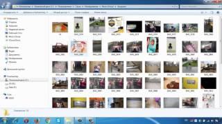 видео Как перекинуть фото с Iphone на PC!!!