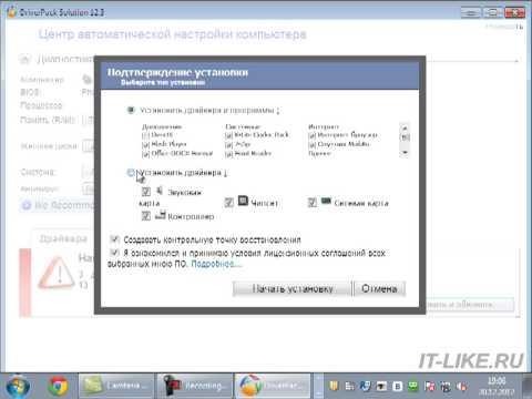 Установка Всех Драйверов На Windows 7 - фото 11